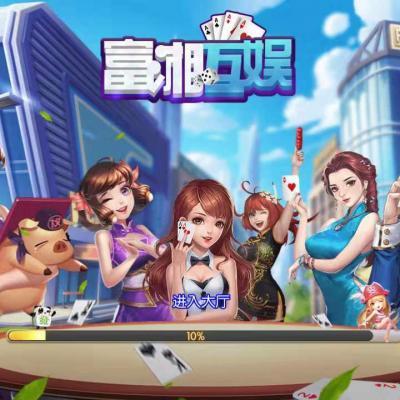 富湘联盟 棋牌游戏房卡 一条龙,完美运营源码搭建 官方正版