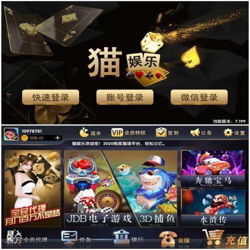MAO刀锋版高端棋牌真人电玩一条龙搭建 完美售后