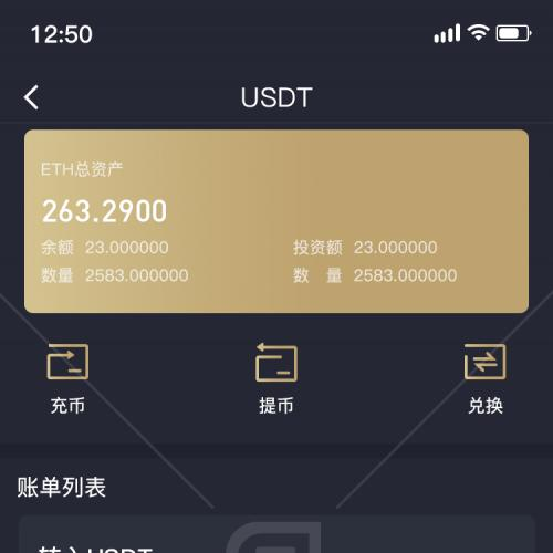 原创区块链rpk钱包系统 量化,分红,私募,缓释,多币种